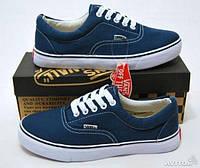 Кеды Vans женские синие