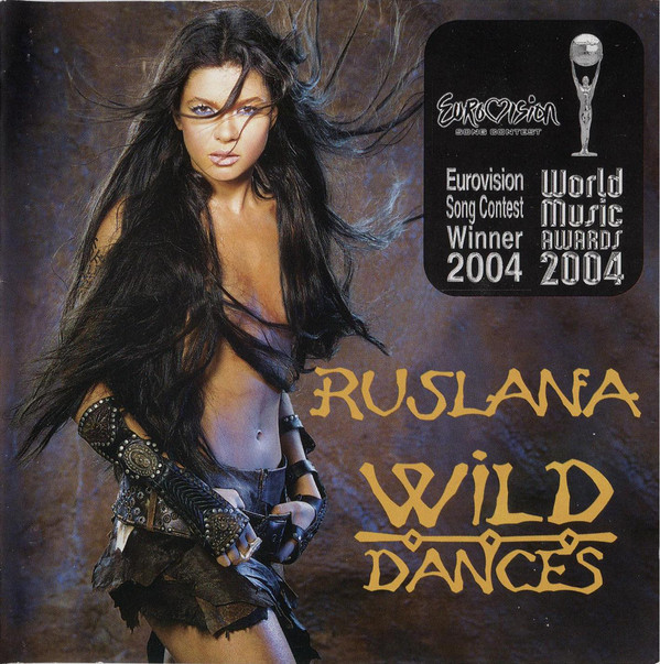 CD диск. Ruslana - Wild Dances