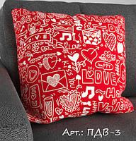 Подарочная подушка с 3-д рисунком. Подарок на День святого Валентина