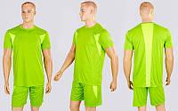 Форма футбольная взрослая Absolut Lime