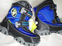 Термоботинки детские зимние Super Gear на мальчика 26,27,28 размеры
