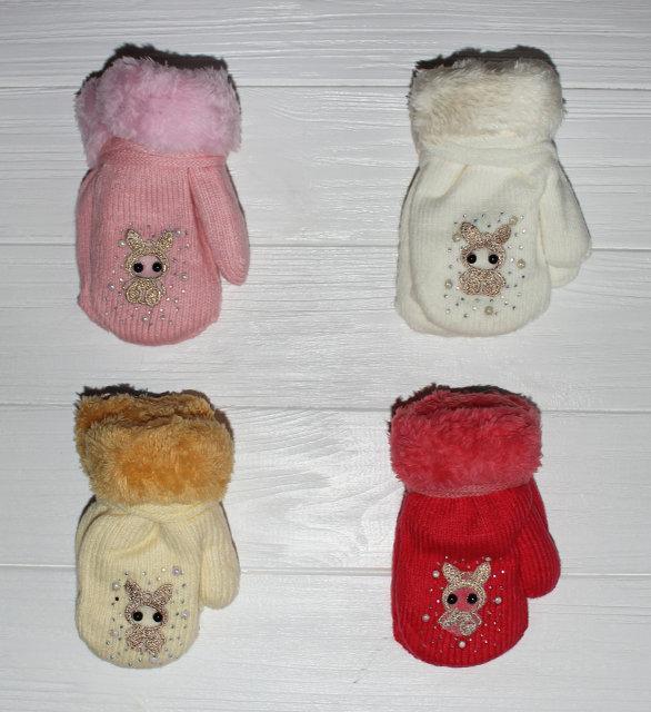 Дитячі теплі гарні рукавички зі стразами