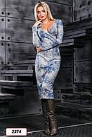 Платье 12-2374 -  серый/синий принт: М L XL XXL
