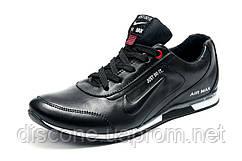 Туфли спортивные Найк ACG, мужские, черные р. 42 43