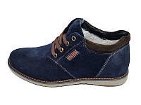 Мужские ботинки зимние с нат. кожи замш на меху Braxton Stael 362 Blue размеры: 40 41 42 43 44 45