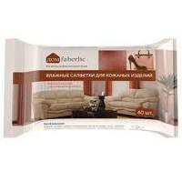 11132 Faberlic. Влажные салфетки для кожаных изделий. Фаберлик 11132