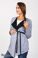 Кардиган для беременных Prema, джинсово-синий с черной изнанкой