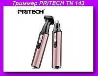 Триммер PRITECH TN 143,Универсальный триммер для носа и ушей PRITECH TN-143