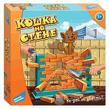 Игра детская настольная Кошка на стене