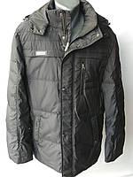 Мужские зимние курточки   № 8162