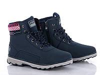 Подростковая зимняя обувь бренда Bayota (рр. с 36 по 41)