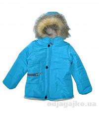"""Куртка для мальчика с мехом на капюшоне """"Одягайко"""" демисезонная , фото 3"""