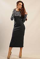 Удобное и теплое платье Снежана приталенного силуэта миди-длины с удлиненным рукавом 42-52 размер 48