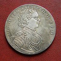 1 рубль 1714 р. Петро I . Московський тип