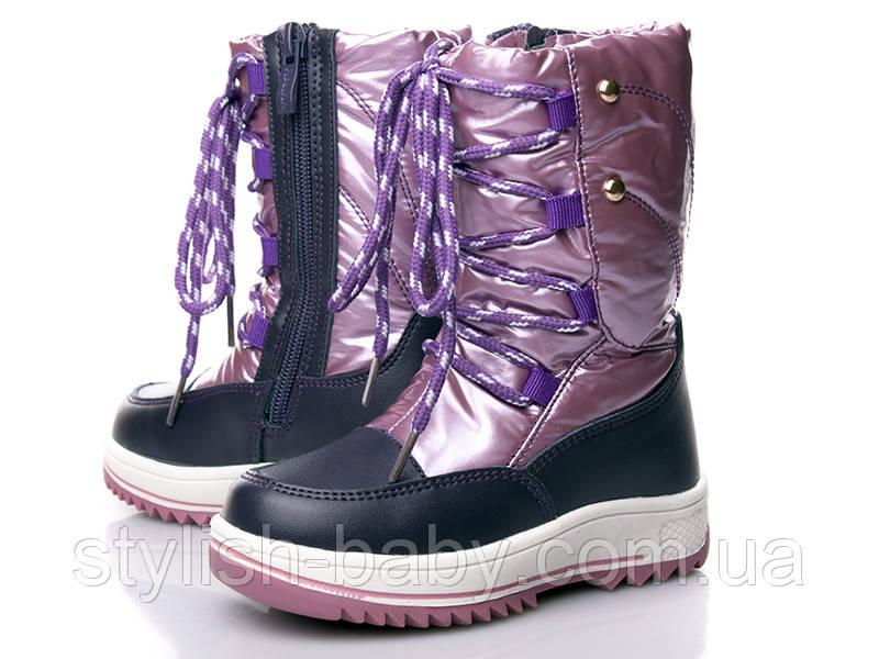 Детская обувь оптом. Детская зимняя обувь бренда Clibee для девочек (рр. с 26 по 31)