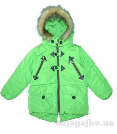 """Куртка на молнии с карманами для мальчиков """"Одягайко"""" демисезонная, фото 2"""