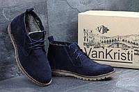 Замшевые туфли зимние на меху мужские VanKristi синие