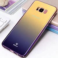 Накладка Baseus Glaze Series SAMSUNG S8 Plus (G955) (Violet)