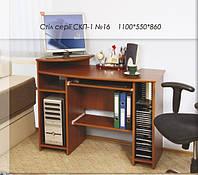 Стол компьютерный СКП-1 №16 (Континент) 1100х550х860мм
