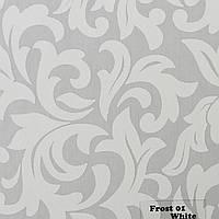 Рулонные шторы Одесса Ткань Frost 01 White
