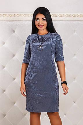 ДТ1164 Платье бархатное размеры 50-56, фото 2