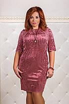 ДТ1164 Платье бархатное размеры 50-56, фото 3