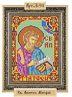 Схема для вышивки бисером 10,5*16,5см Св Апостол Матфей З-94 Richelieu