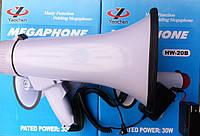 Ручной мегафон 25Вт рупор громкоговоритель HW-20