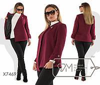 Модное женское пальто для пышных модниц (кашемир, рукава на регулировке, застежка, на запах) РАЗНЫЕ ЦВЕТА