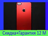 Внимание 100% Корейская копия  IPhone 7 +Подарки  5с/5s/6s/6s plus/7 плюс Айфон