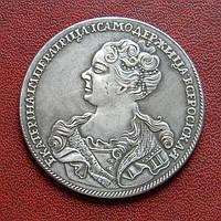 1 рубль 1726  Екатерина