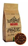 Кава Mexico, 100% Арабіка, 250грамм, фото 2