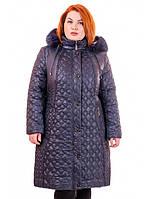 Женское зимнее пальто больших размеров с натуральным мехом (50-52-54-56-58-60)
