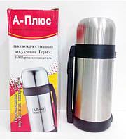 Термос A-Plus, обьем 1200мл , высококачественный вакуумный термос, нержавеющий термос, фото 1