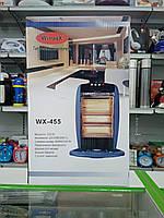 Галогенный инфракрасный обогреватель Wimpex WX-455