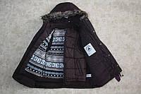 Куртка трансформер 3 в 1 для мальчика 158см 14лет Sergent Major Франция