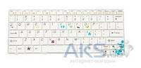 Клавиатура для ноутбука Lenovo IdeaPad S10-2. RU, Fruit Edition, (V103802AS1) White
