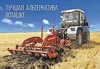 Глубокорыхлитель ФРАНК Лозовские Машины