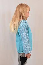 Тепла кофта штани на флісі, з капюшоном для дівчинки, фото 3