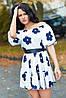Платье №214 ромашки (ГЛ)