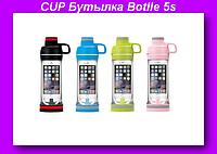 CUP Бутылка Botlle 5s,Бутылка Botlle,Спортивная бутылка,Бутылка 2 в 1 для телефона!Опт