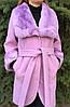 Кашемировое пальто с мехом рекса нежно розовый
