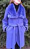 Кашемировое пальто с мехом рекса небесно-синий