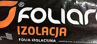 Паробарьер изоляционная пленка Ekofol IZ 5*20 (100м2/рул)
