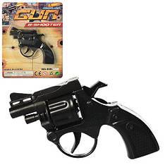 "Пистолет 828-14А ""GUN"", 10х8,5х2 см (Y)"