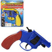 Пистолет 923-B (288шт) 11см, на пистонах, на листе, 17,5-15-3см