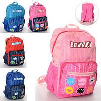 Рюкзак детский MK 0916, 34х22х17 см (Y)