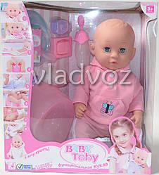 Кукла пупс розовая пижама свитер 7 предметов 8 функций