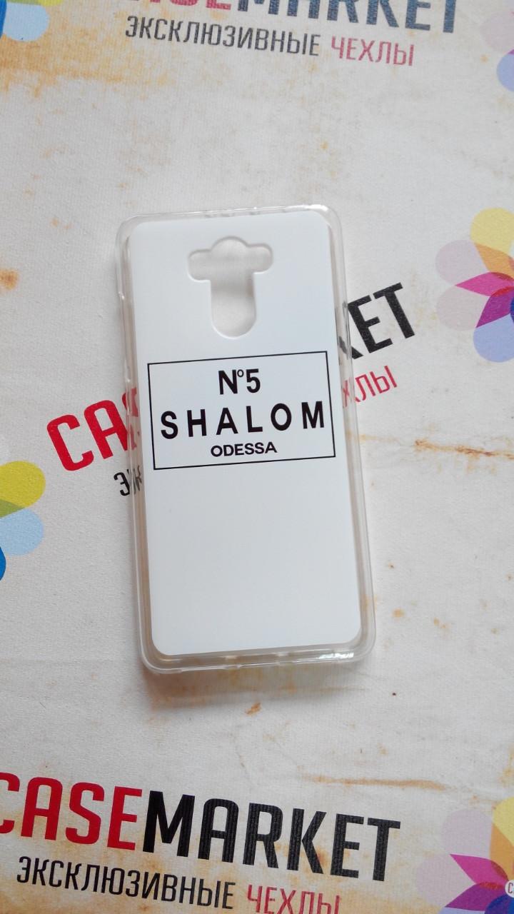 Брендовый силиконовый чехол Chanel №5 для Xiaomi Redmi 4