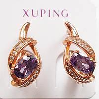 Серьги Xuping Jewelry с фианитом (фиолетовый). Ювелирный сплав, позолота 18К.